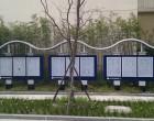 重庆钣金异形标识常用材料及性能和型号!
