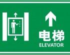 重庆标识标牌设计制作2017趋势的优势!
