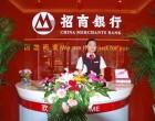 重庆企业背景墙形象墙制作!打造企业品牌形象!