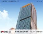 重庆楼顶发光字制作,渝中-中国平安楼顶发光字