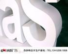 重庆不锈钢烤漆双面落地广告牌制作!