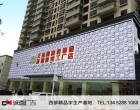 重庆门头广告字制作,精品LED发光字,天地和门头广告字招牌