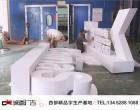 重庆草坪双面字,不锈钢烤漆双面落地广告字