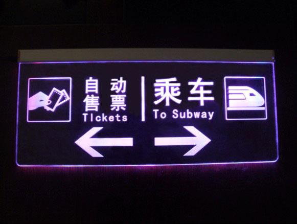 重庆LED发光标识的制作和设计优势!