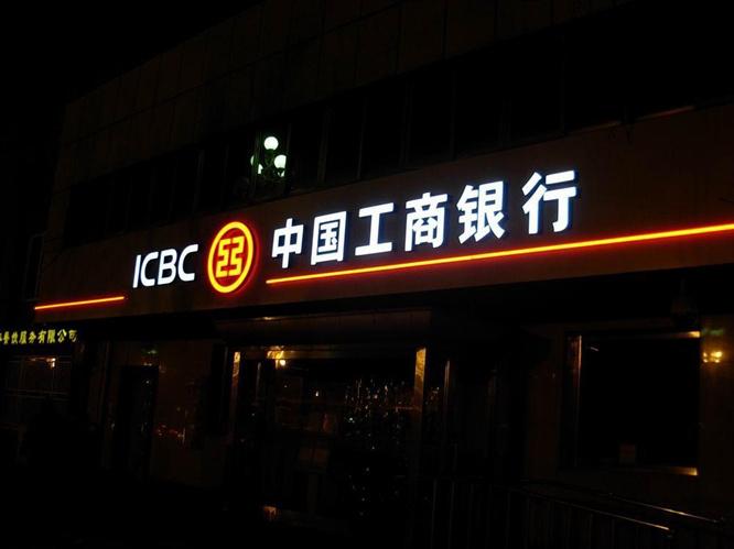 重庆标识标牌LED重庆楼顶发光字制作流程!