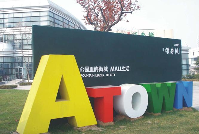 重庆标识标牌行业诚意广告以服务为主,领引行业品牌!