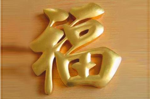 重庆标牌制作:重庆铜字标牌制作方法流程!