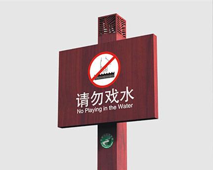 重庆标识标牌告诉您什么是空间导向!
