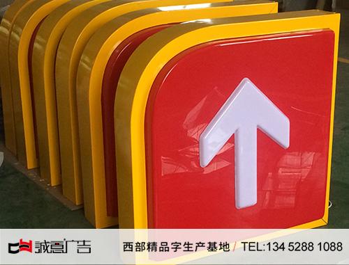 重庆加油站进出口灯箱制作,韶能加油站发光灯箱