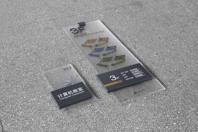 重庆校园标识标牌制作,重庆校园标识导向系统设计