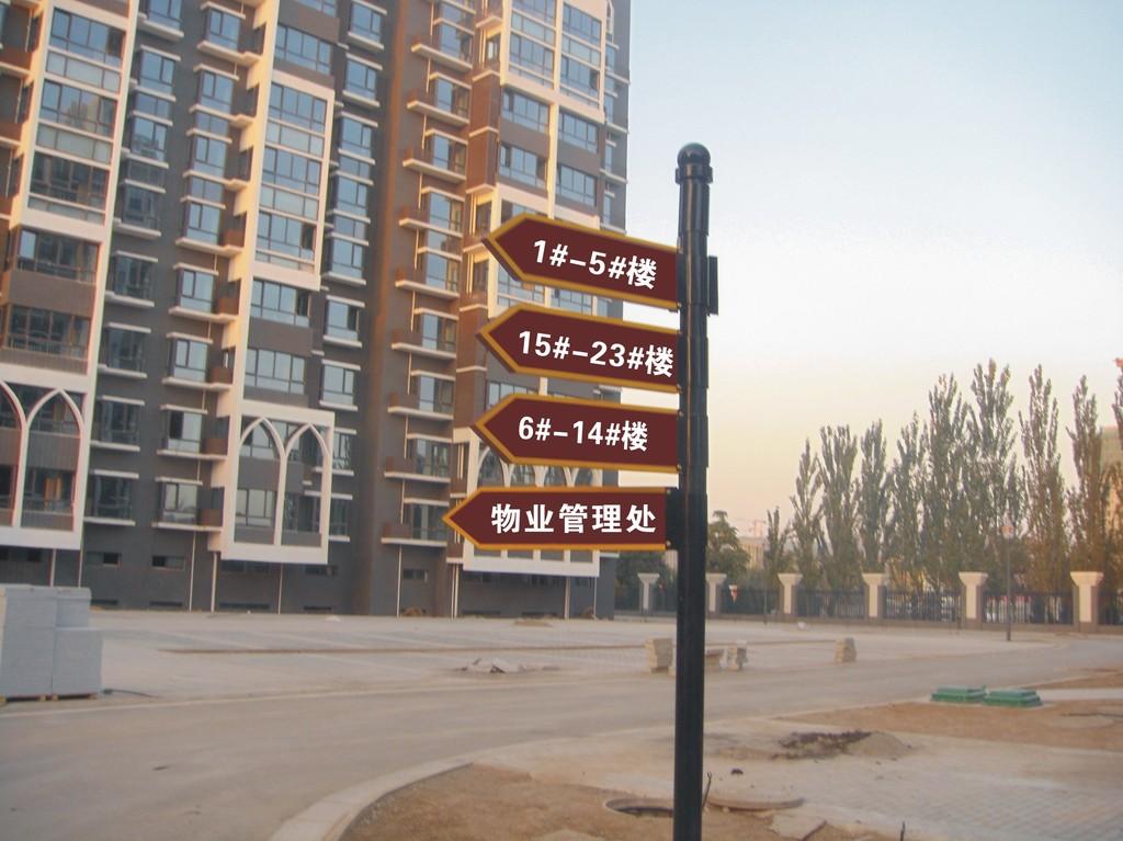重庆城市小区公共标识牌须及时维护修理!