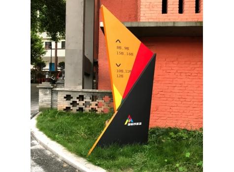 重庆标识标牌:创客港园区标识牌项目