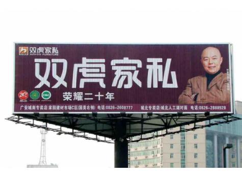 重庆三面翻广告标识牌制作厂家