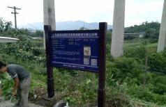 喜报:重庆市北碚区河长公示标识标牌制作安装项目已验收完毕!