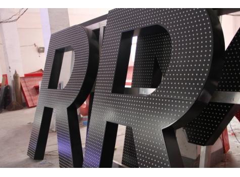 重庆楼顶发光字的制作方法