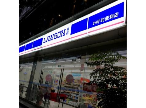 重庆标识牌:便利店标牌吸塑灯箱制作完工
