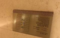 重庆标牌制作公司分析网络时代的标牌成本!