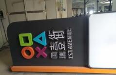 重庆标牌制作公司分析3d打印市场格局分析以及发展远景!