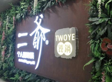 重庆标识标牌制作厂家