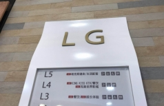 重庆标识标牌厂家解析标识系统设计要点!