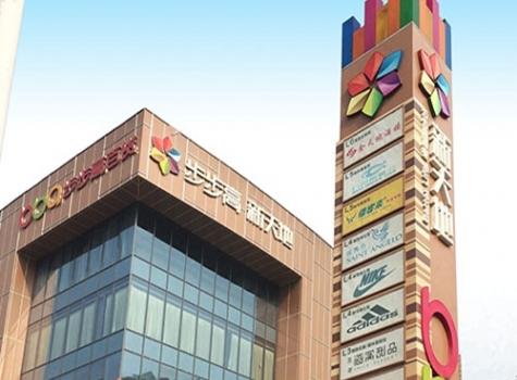 重庆LED发光字制作