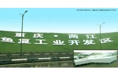重庆广告牌制作价格以及工艺解析!