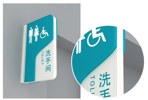 重庆医院标识牌制作