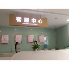重庆商业标识标牌