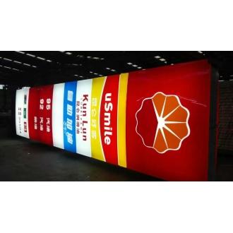 重庆加油站导视标牌灯箱制作