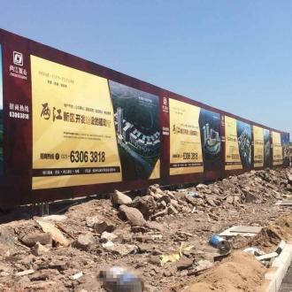 两江新区围挡钢架制作安装
