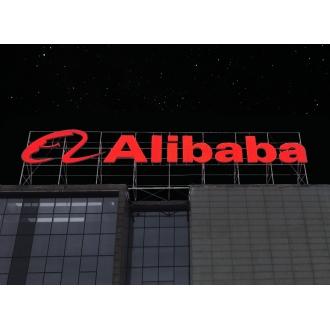 重庆标牌:阿里巴巴楼顶标识牌